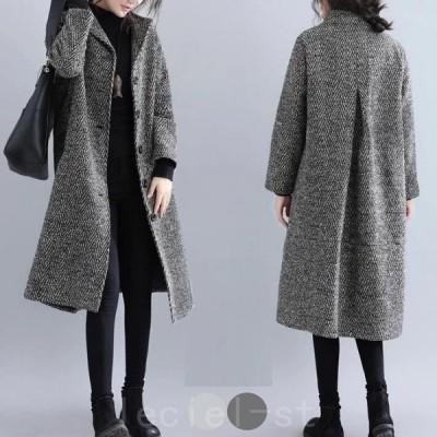 2021新作コート ジャケット ロングコート レディース アウター ロング ゆったり 大きいサイズ 秋冬物