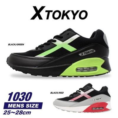 xtokyo 1030 メンズ スニーカー カジュアルシューズ 靴 黒 ブラック 赤 レッド グリーン 緑