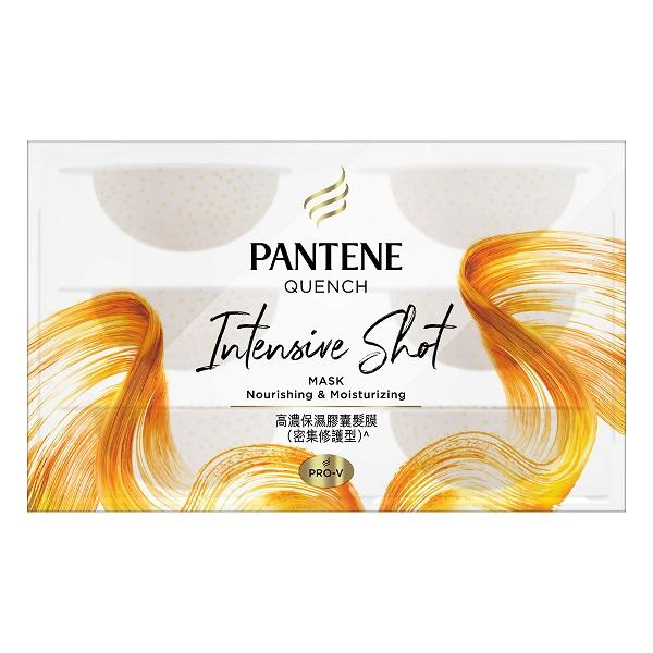 PANTENE潘婷 高濃保濕膠囊髮膜(密集修護型)12ml*6