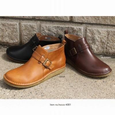ブーツ レディースシューズ レディースファッション 靴 本革 ベルト付 カジュアルシューズ ナチュラル リラックス カジュアル 手作り感 ほっこり