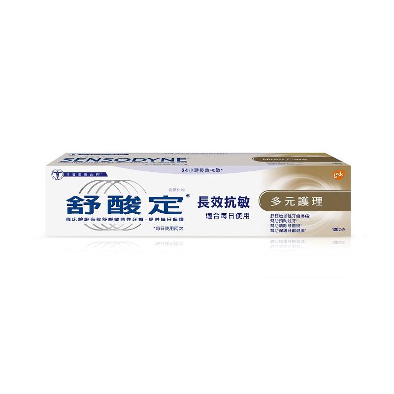 舒酸定- 多元護理配方牙膏