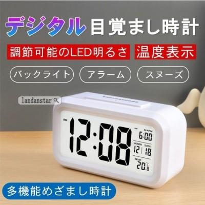 送料無料 目覚まし時計 デジタル 卓上 めざまし時計 多機能時計 大画面 夜間バックライト 自動点灯 温度計 アラーム