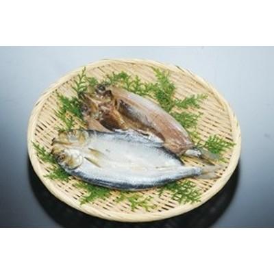 エース食品)にしん開き1枚(80-150g) 【同梱・北海道・沖縄不可】【送料無料】