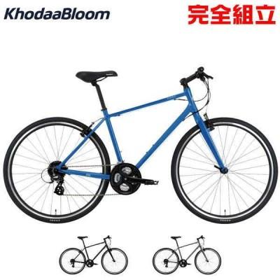 KhodaaBloom コーダーブルーム 2021年モデル RAIL 700A レイル700A クロスバイク