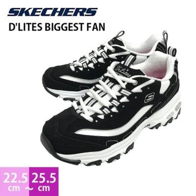 スケッチャーズ SKECHERS 11930 ディーライト ディライト ビッゲスト ファン DLITES BIGGEST FAN レディース スニーカー ダッド シューズ 厚底