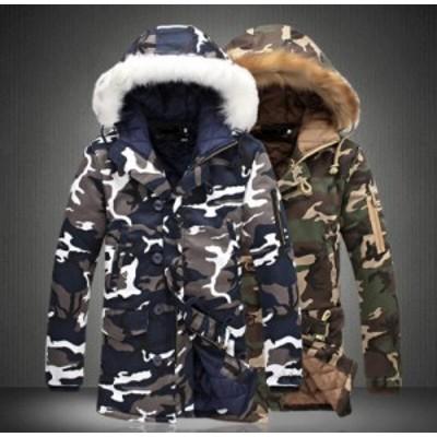 カッコウイイ ダウンコート メンズ 迷彩ダウンジャケット ロング フード付き 保温 防寒 アウター 軽い 中綿コート 大きいサイズ カップル