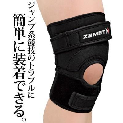 ザムスト(ZAMST) 膝サポーター JK-2