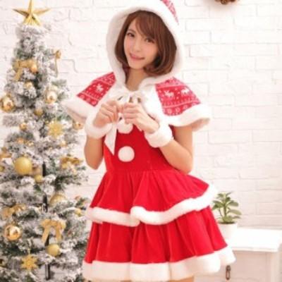 サンタ コスチューム サンタ コスプレ サンタ 衣装  クリスマス コスプレ クリスマス コスチューム サンタクロース コスプレ サンタクロ