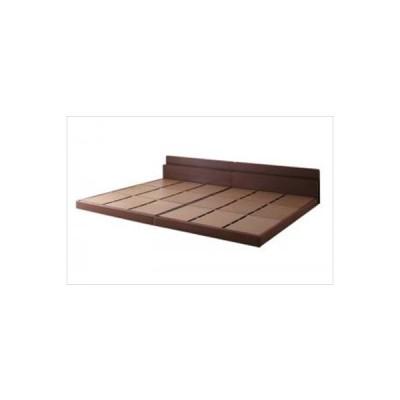 親子で寝られる棚・コンセント付き安全連結ベッド Familiebe ファミリーベ ベッドフレームのみ ワイドK200