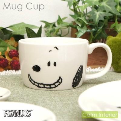 マグカップ コップ おしゃれ かわいい スヌーピー フェイスマグ(スマイル) 陶器製 日本製 SNOOPY PEANUTS ギフト 贈り物 プレゼント