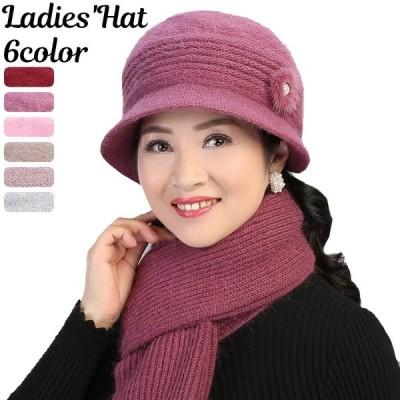 ボーラーハット ニット 裏起毛 帽子 ぼうし レディース ミセス ハイミセス シニア フェイクファー シンプル おしゃれ 上品 あったかい 防寒 寒さ