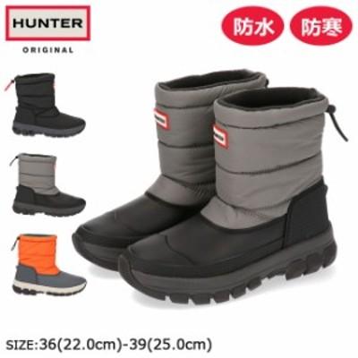 ハンター オリジナル インシュレーテッド ショート スノー ブーツ レディース ブラック グレー オレンジ 防水 防寒 長靴 雨 雪 WFS210