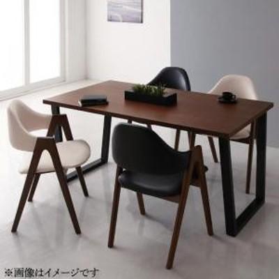 天然木ウォールナットモダンデザインダイニング Wyrd ヴィールド 5点セット(ダイニングテーブル + チェア4脚) W120