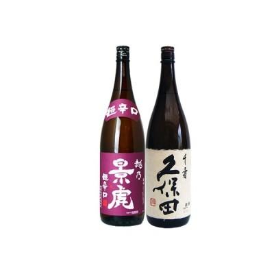 越乃景虎 超辛口 普通 1.8Lと久保田 千寿 吟醸 1.8L  日本酒 飲み比べセット 2本セット