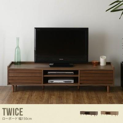 テレビ台 テレビボード TV台 TVボード AVボード ローボード デスク 机 リビング 北欧 かわいい 幅150 一人暮らし おしゃれ テーブル ローテーブル