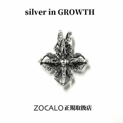 ZOCALO (ソカロ) チベタン・ドラゴン・ダブルドージェ・ペンダント(S) ZZPDS-0087
