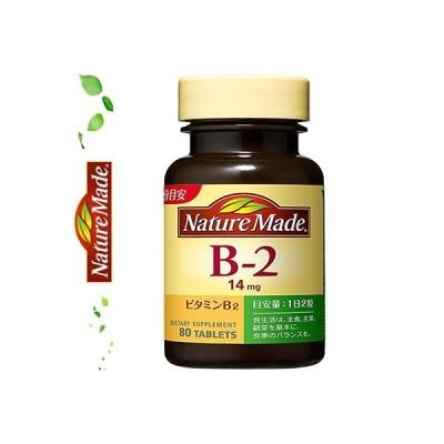 ネイチャーメイド ビタミンB2 80粒 / 大塚製薬 ネイチャーメイド