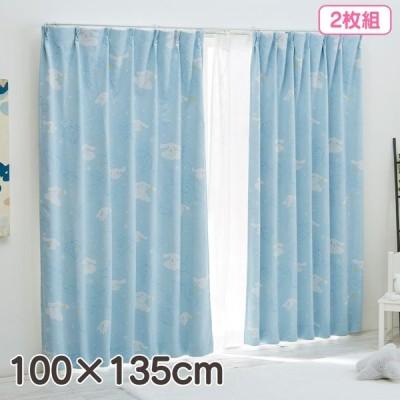 シナモロール 1級遮光カーテン2枚組 100×135cm