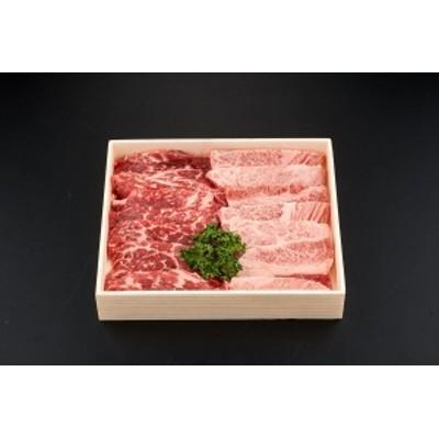 牛肉 焼肉 北海道びらとり和牛 焼肉300g ギフト セット 詰め合わせ 贈り物 贈答 産直 内祝い 御祝 お祝い お礼 返礼品 贈り物 御礼 食品