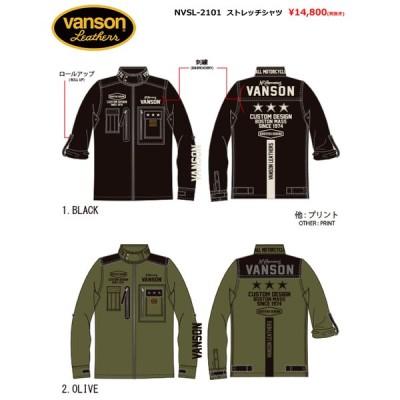バンソン ロゴ刺繍 ストレッチ生地 ロールアップ長袖シャツ メンズ 新作2021年モデル VANSON nvsl-2101
