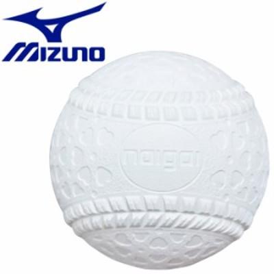 ミズノ 野球 軟式M号 一般用 内外ゴム 16JBR11200