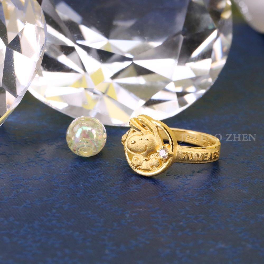 嶄新未來-史努比SNOOPY 70週年-黃金戒指