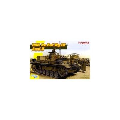 【Dragon/ドラゴン】WW.II ドイツ アフリカ軍団III号指揮戦車H型 (スマートキット)   ホビー プラモデル 模型[▲][ホ][F]