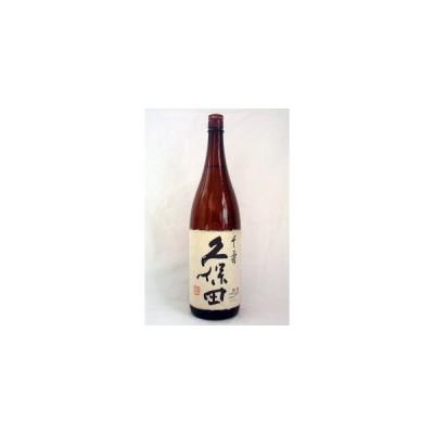 ●よりどり6本で送料無料●久保田 千寿 1.8L 特別本醸造 □ヤマト運輸送料□