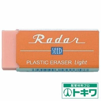 シード レーダーライト60 オレンジ EP-KL60-O ( 8560045 )