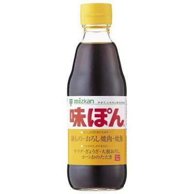 ミツカン 味ぽん360ml 1本