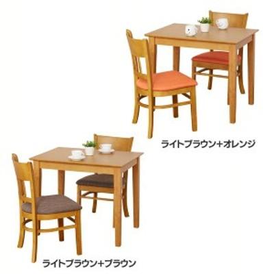 ダイニングテーブルマーチ85 3点セット 4125+4236 クロシオ [代引不可] 全2チェア色 ダイニング テーブル ダイニングテーブル テーブル