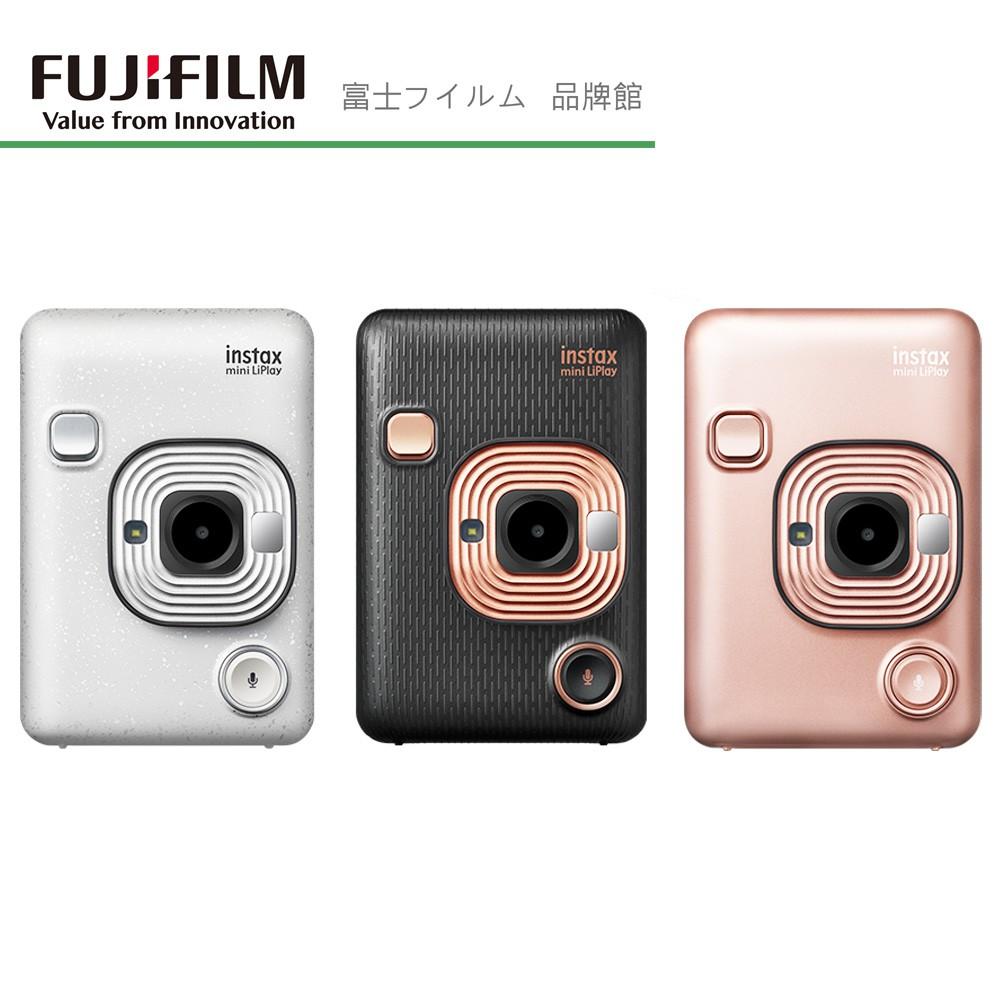 FUJIFILM 富士 拍立得相機  instax mini Liplay 公司貨