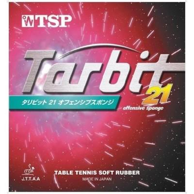TSP タリビット21 卓球用ラバー/裏ソフト/オールラウンド用   020471 レッド