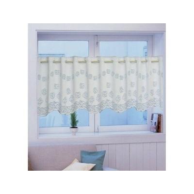 UVカット97% カフェ カーテン バラ刺繍 150×45cm ブルー 日本製