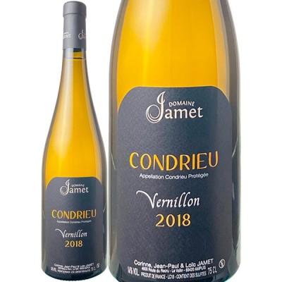 ワイン ローヌ コンドリュー・ヴェルニヨン 2018 ドメーヌ・ジャメ 白