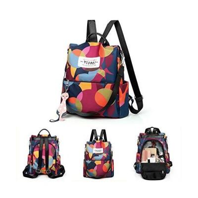 Women Anti-theft Travel Waterproof Oxford Cloth Backpack Rucksack Shoulder Bags 並行輸入品