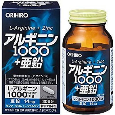 オリヒロアルギニン1000+亜鉛