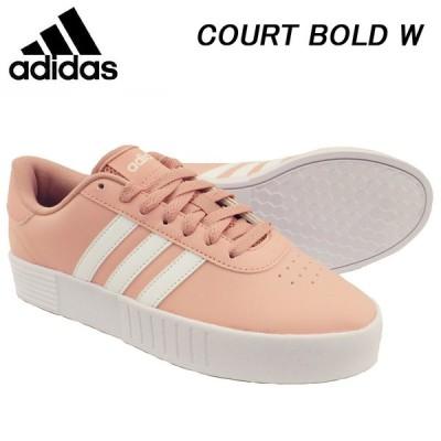 アディダス コートボールドW adidas COURT BOLD W FX3487 FX3488 FX3489 FX3490 【SALE】