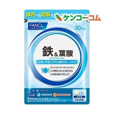 ファンケル 鉄&葉酸 約30日分 ( 60粒入 )/ ファンケル