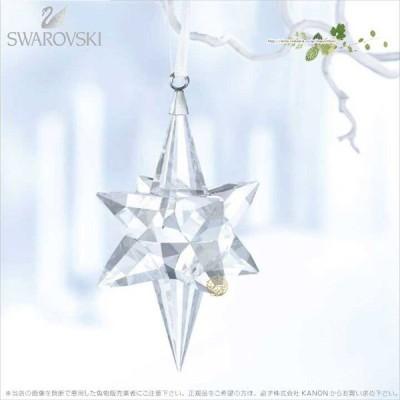スワロフスキー 流れ星 クリスマス オーナメント ラージ 星 5287019 Swarovski
