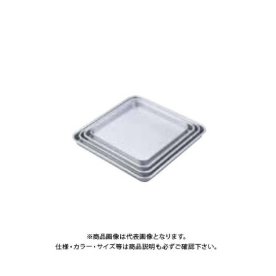 TKG 遠藤商事 アルマイト 角膳 27cm AKK11027 7-0138-1001