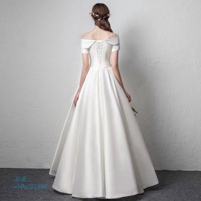 ウェディングドレス 結婚式 ロングドレス 二次会 花嫁 白ドレス 花嫁 披露宴 パーティードレス 編み上げ 着痩せ ウエディングドレス オフショルダー安い