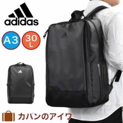 アディダス リュック 30L A3 adidas スクエア リュックサック バックパック メンズ レディース 中学生 高校生 女子高生 通学リュック ス