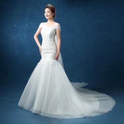 卸売可高級ウェディングドレス結婚式ドレス花嫁ドレススレンダーラインオフショルダートレーン超豪華なトレーンドレスマーメイドライン二二次会  652