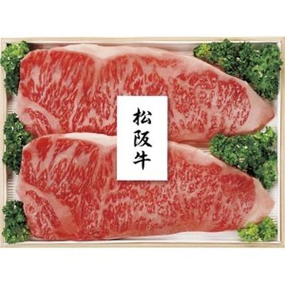プリマハム 松阪牛 サーロインステーキ MAR-200F
