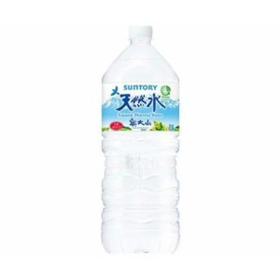 送料無料 サントリー 天然水 2Lペットボトル×6本入