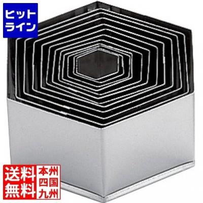 SA18-0パテ抜セット 亀甲 (No.1〜12セット) BPT07
