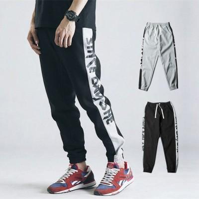 ジョガーパンツ リブパン ロングパンツ メンズ スウェットパンツ チノパン ゆったり スポーツ プリント