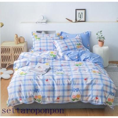 布団カバー 3/4点セット 寝具セット 13色布団カバー ベッドシート まくらカバー 掛け布団カバー通気 吸湿 お肌に優しい 寝具カバーセット2枚