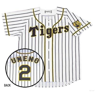 ミズノ 阪神タイガース公認 プリントユニフォーム(ホーム) 梅野選手 背番号:2(サイズ:O) HANSHIN Tigers Print Uniforms HOME 12JRMT8582O 返品種別A